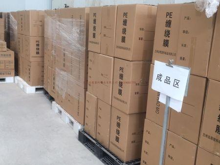必威体育app下载地址仓库