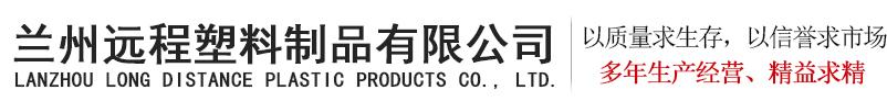 甘肃必威体育app下载地址