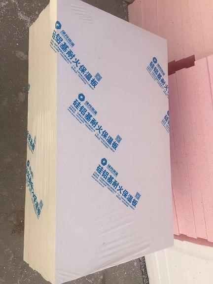 建材专用PE膜