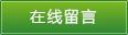 万博娱乐appmanbetx万博官方下载