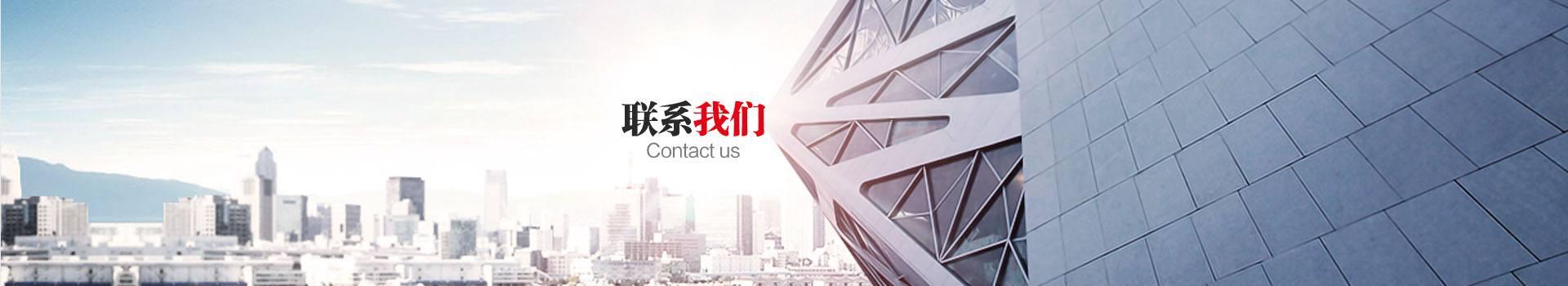 甘肃万博娱乐app,万博娱乐appmanbetx万博官方下载,西北热新万博体育、