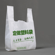 兰州工业包装袋